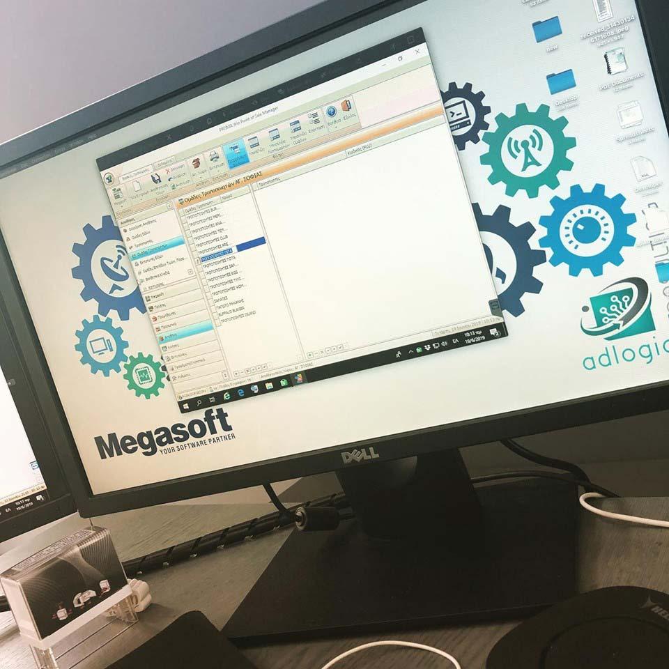 Adlogic Desktop